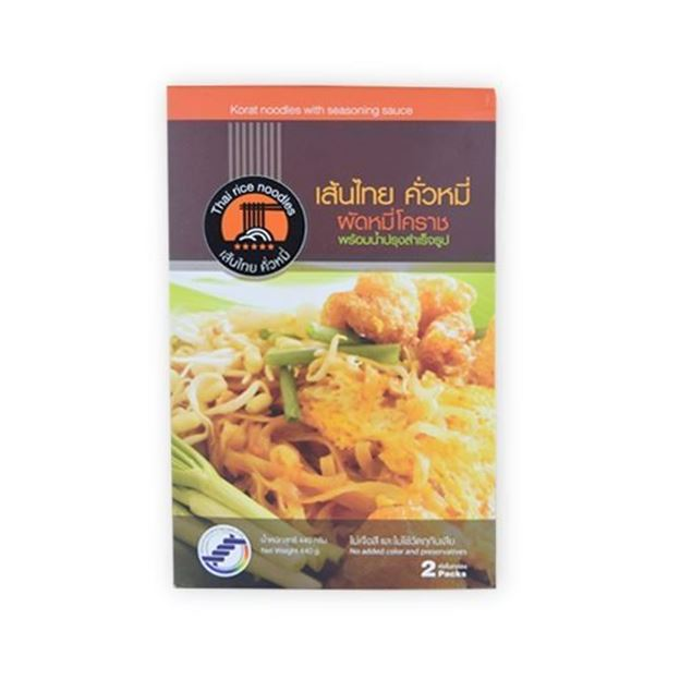 Picture of Korat noodles with seasoning sauce