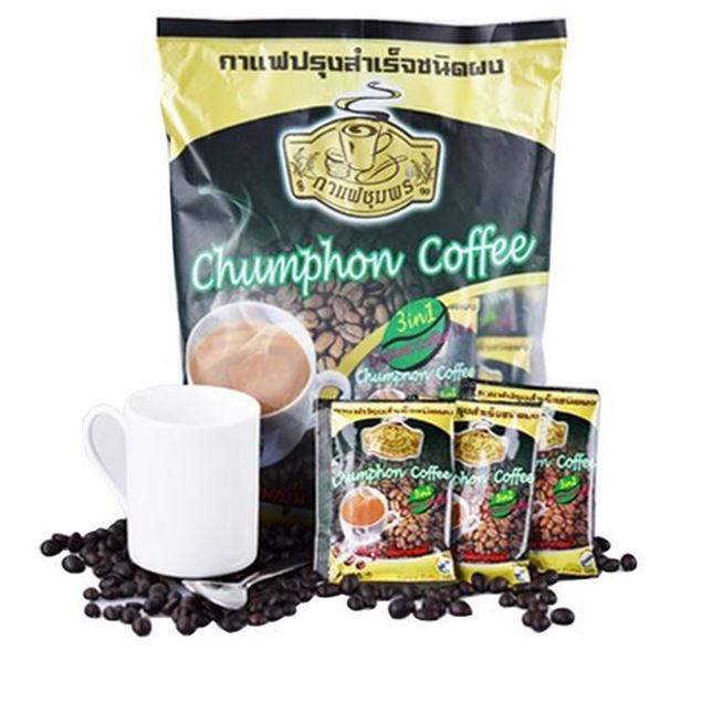 Picture of Chumphon Coffee