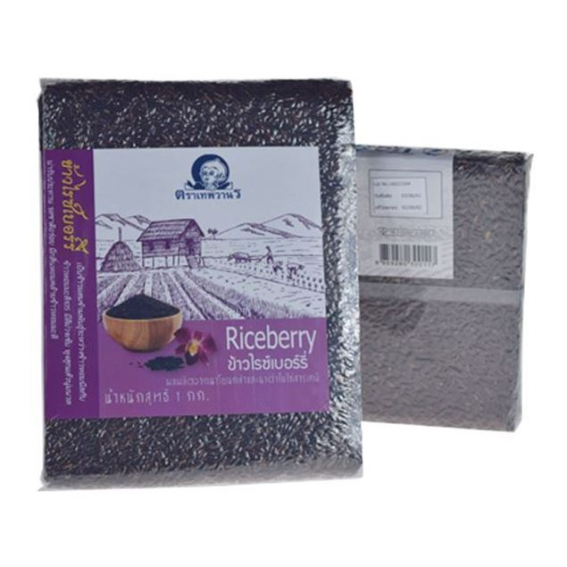 Picture of Riceberry rice - Dhepwanorn brand 1 kg
