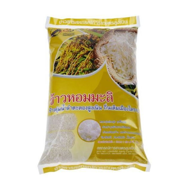 Picture of Thai Hom Mali Rice 100 %  5kg.