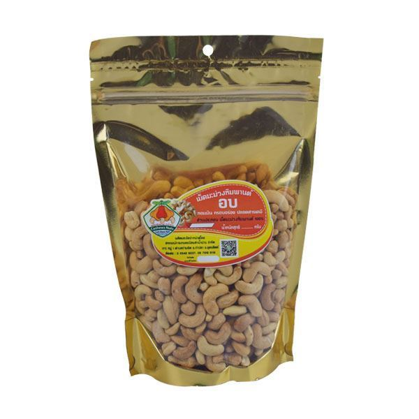 Picture of CASHEW NUTS